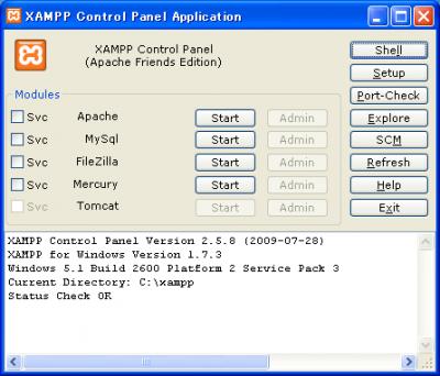 XAMPPコントローラー