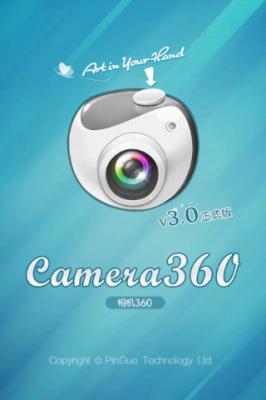 Camera360スプラッシュ