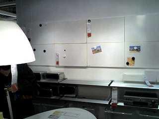IKEA にて 壁掛けボード