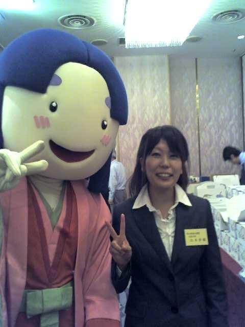 岡山県新庄村 ひめっ子 キャラクターと岡山大阪事務所山本さん