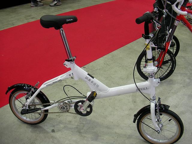 サイクルモード 2008 アトールさん電車にもらくらく折りたたみ自転車