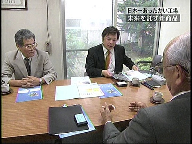 カンブリア宮殿 日本理化学工業大山会長 サニー商談