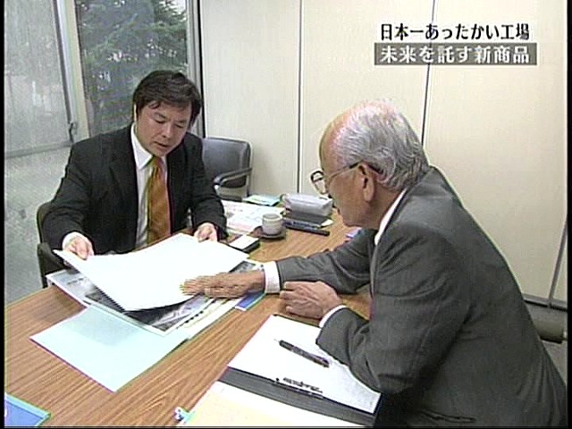 カンブリア宮殿 日本理化学工業大山会長 サニー商談ラクスルー