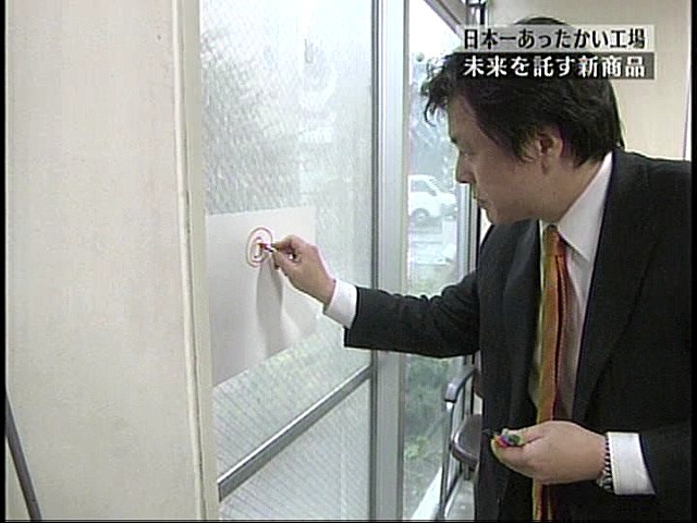 カンブリア宮殿 日本理化学工業大山会長 サニー商談ラクスルーにお絵描き説明
