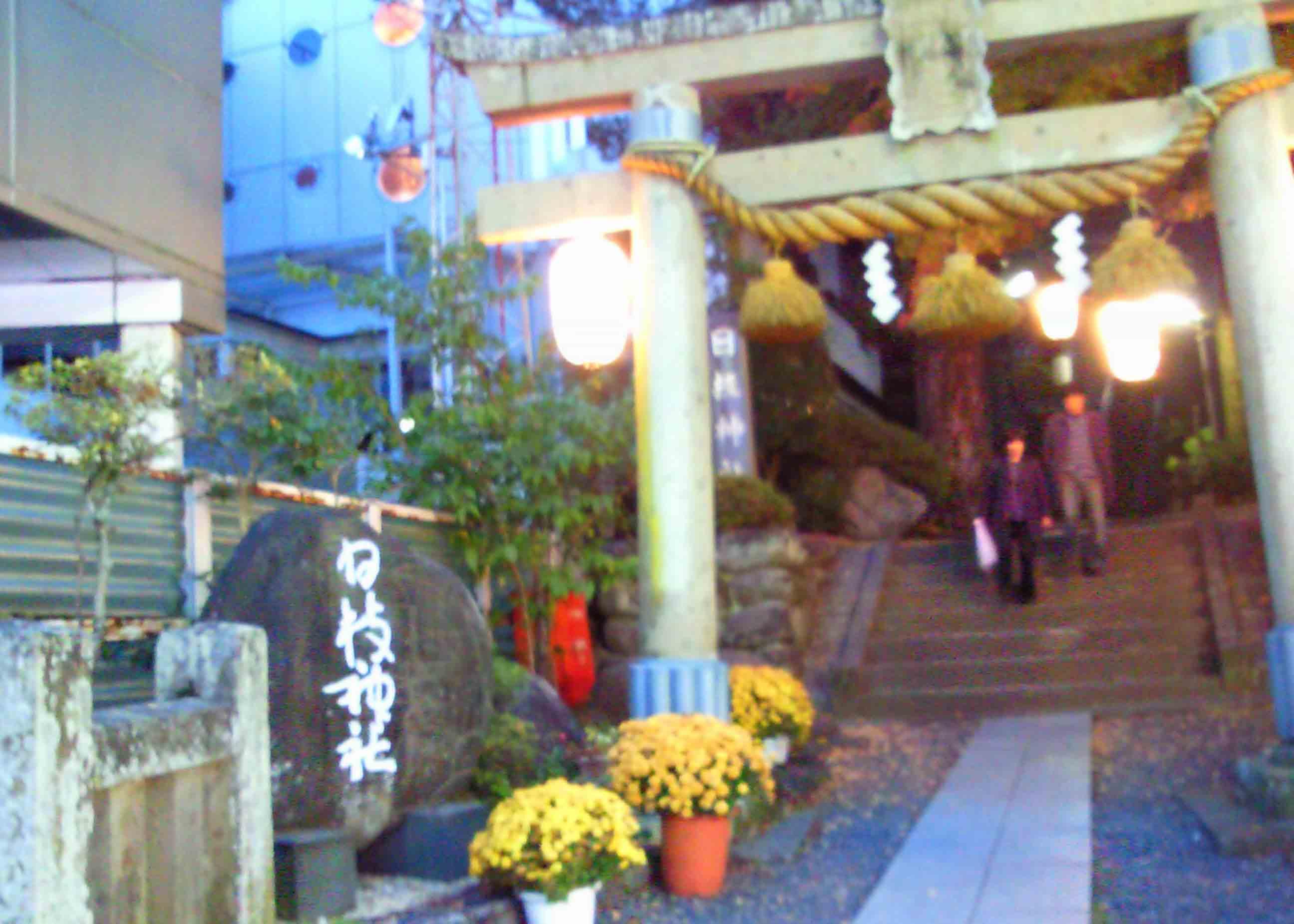 修善寺日枝神社