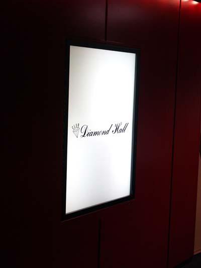 club Diamond Hall