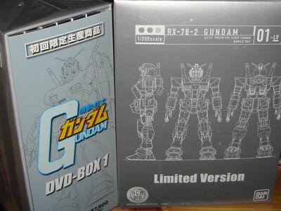 機動戦士ガンダムDVD-BOX 1 特典フィギュア付(完全初回限定生産