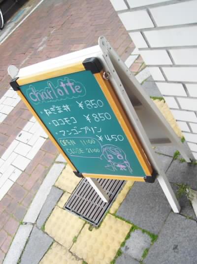 黒板20070430
