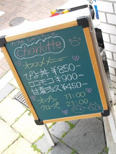 黒板20070502