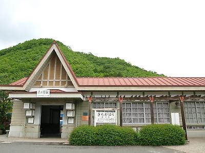 吉ヶ原(きちがはら)駅