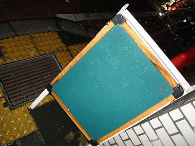黒板20090313