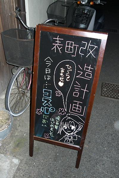 ����20090627
