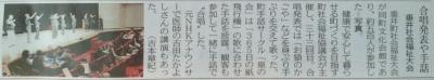 DSC_0142 1.jpg