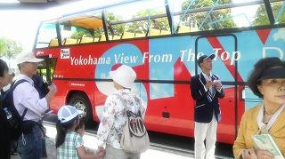 日の丸自動車観光バス