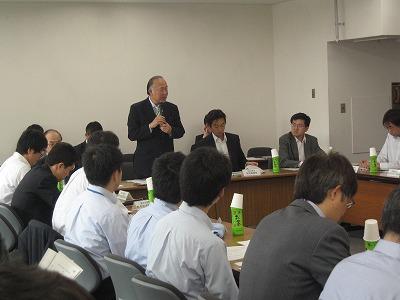 熱エネルギー研究会