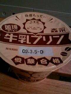 090124_2008~010001.JPG