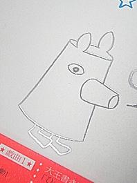 ひと 後藤 ひろ 遊気舎ホームページ