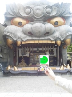 マーブルローズ八阪神社.jpg