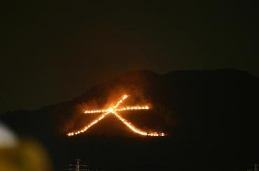 五山 送り火