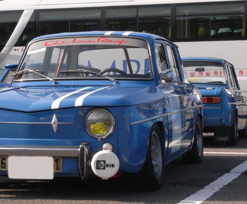 R1134 Gordini