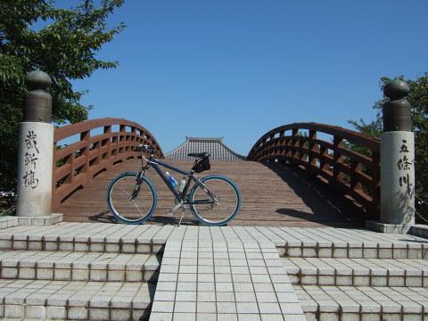 堀尾跡公園1