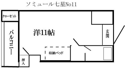 nanahoshi11