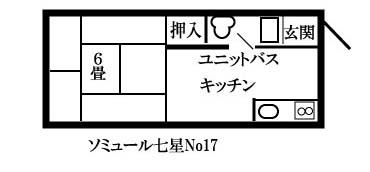 nanahoshi17