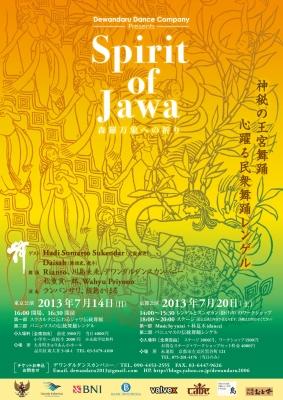 Spirit of Jawa