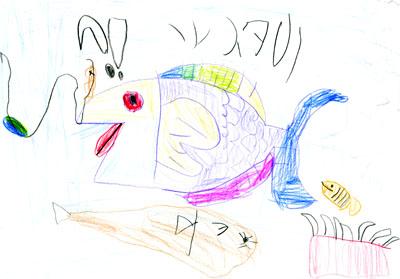 魚の絵_絵本と本と子供の絵ブログ