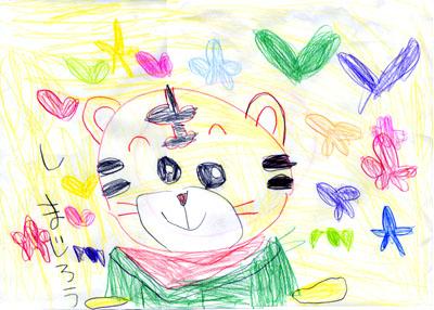しまじろう_絵本と本と子供の絵ブログ