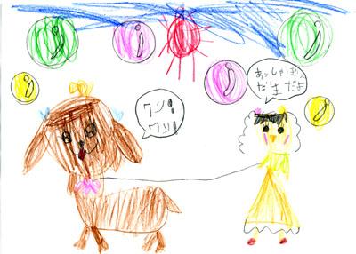 犬の散歩_絵本と本と子供の絵ブログ