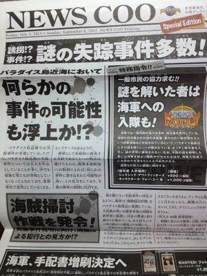 新聞 NEWS COO