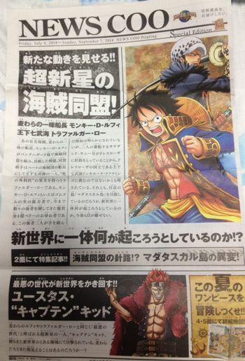 NEWS COO