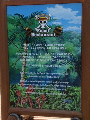 ワンピースの宴レストラン