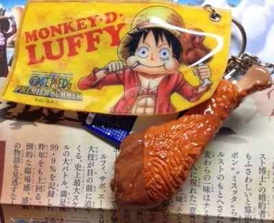 ルフィの肉
