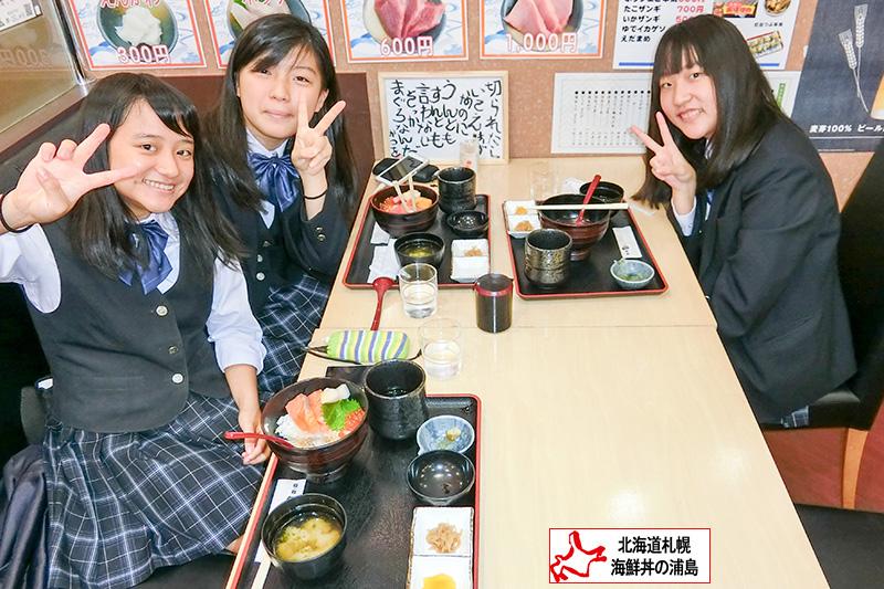 東京都立第一商業高等学校