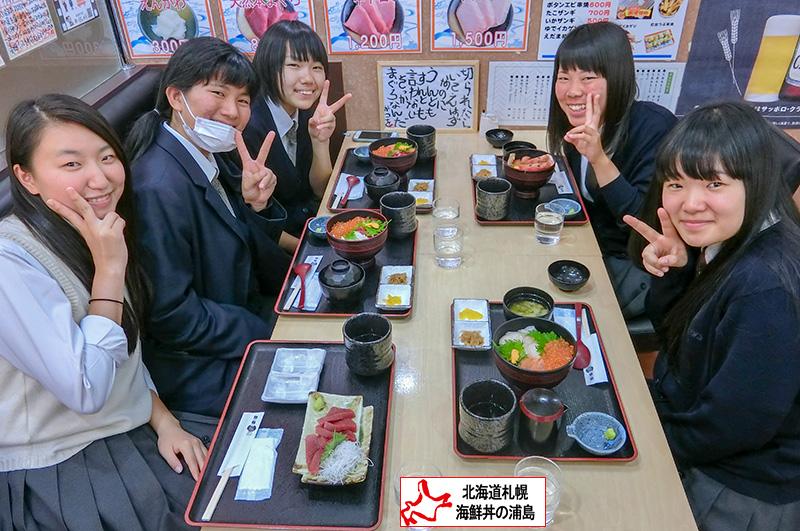 2018年05月の記事   丼・ぴしゃ...