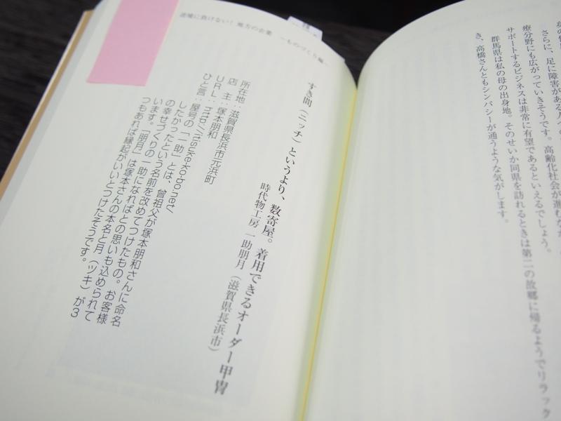 P4211750s.jpg