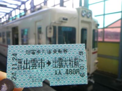 IMGP4437.JPG