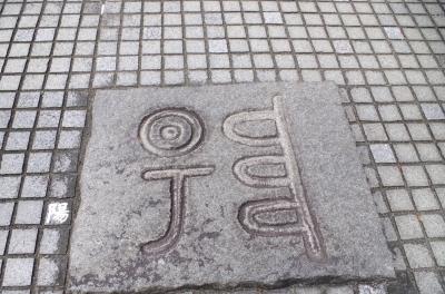 IMGP9941.JPG