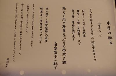 IMGP2079.JPG