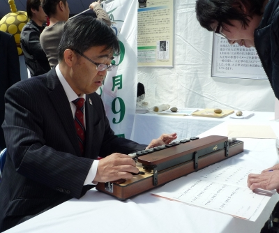 県知事 体験