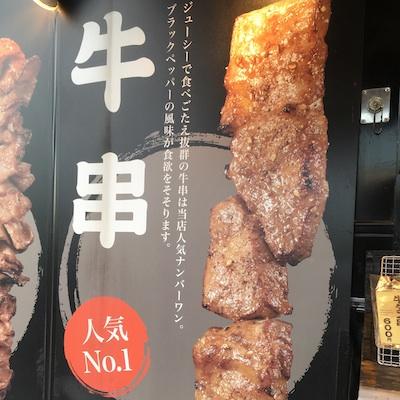 古本出張買取神奈川県海老名市