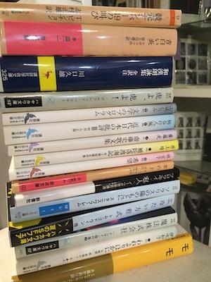 文芸文庫、学術文庫