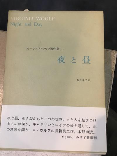 古本買取外国文学