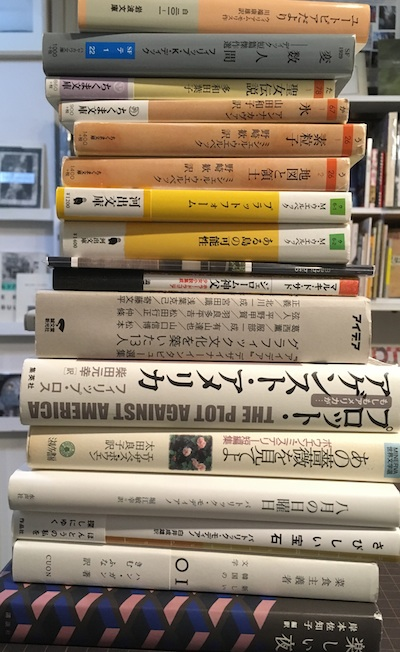 外国文学古本買取