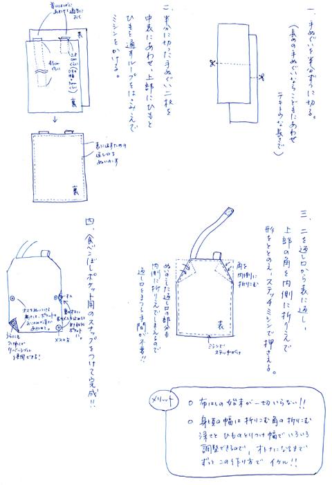 333-4.jpg
