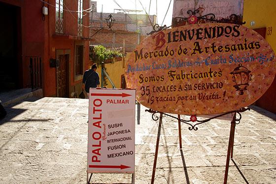 メキシコ サンミゲル アジェンデ 旅行 観光 旅 グワナファト