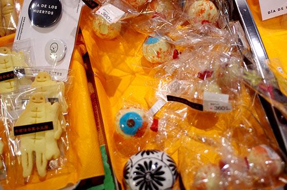 死者の日 大阪 肥後橋 ギャラリー SAA イベント ハロウィン パーティ メキシコ雑貨 オフレンダ