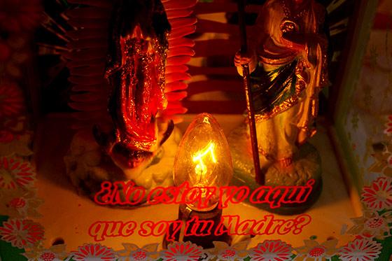 メキシコ マリア グアダルーペ 教会 置物 オブジェ エスニック 雑貨 インテリア ディスプレー ランプ 照明